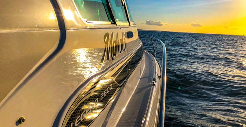 THE SAFE BOATER'S MARINE WEATHER GUIDE